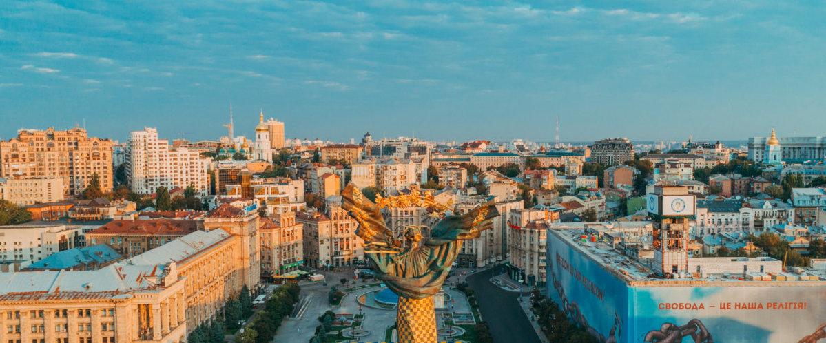 Wie Die Ukraine Zum Heissesten Reisetipp Europas Geworden Ist